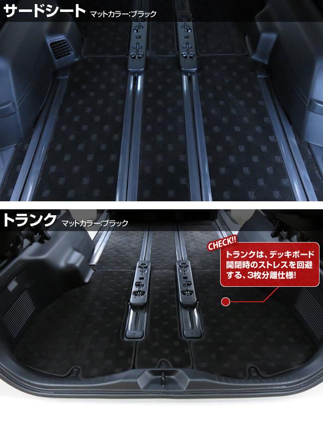 詳細画像2:サードシート&トランクマット画像など