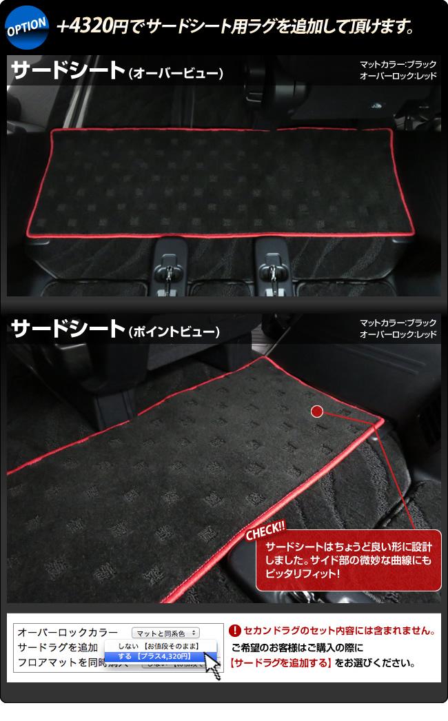 セカンドシート設置画像3